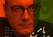 کنسرت علیرضا قربانی 2 شب دیگر تمدید شد