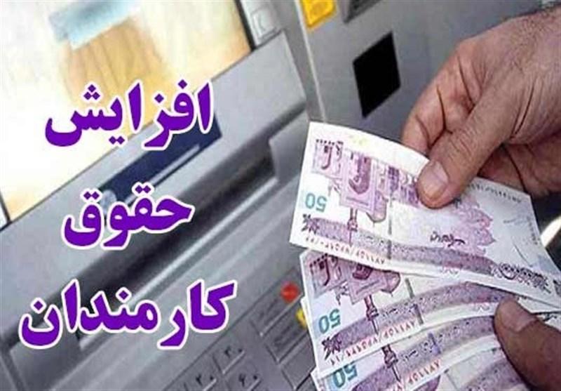 صدور احکام حقوق اسفند کارمندان برمبنای بخشنامه افزایش 50 درصدی امتیازات