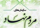 مشکلات تشکلهای مردمنهاد استان سمنان احصا شود