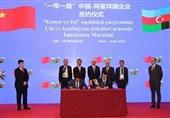 جمهوری آذربایجان و چین قراردادهایی به ارزش 821 میلیون دلار امضا کردند