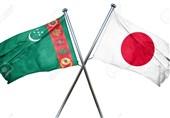 چشم انداز همکاریهای اقتصادی-تجاری ترکمنستان و ژاپن