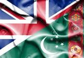 مذاکرات ترکمنستان و انگلیس در زمینه سرمایه گذاریهای مشترک