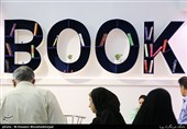 کتاب کودک در کُما/ کاهش اسفناک تیراژ کتاب در کشور 85 میلیونی
