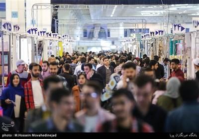32nd International Book Fair Underway in Tehran