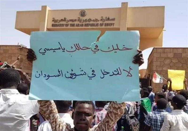 """تظاهرات صدها شهروند سودانی علیه """"السیسی"""""""
