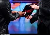 مهلت 45 روزه انتظامی برای انتشار گزارشات مالی رویدادهای سینمایی