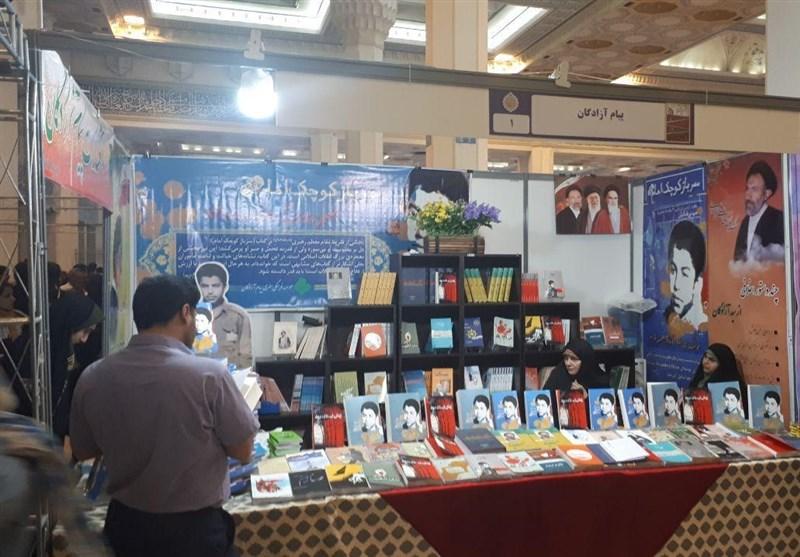 پیام آزادگان با 60 عنوان کتاب حوزه اسارت به نمایشگاه کتاب آمد