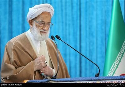 Iranian Cleric Condemns Saudi Mass Execution