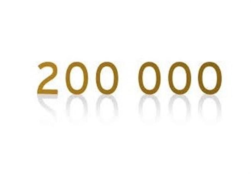 """بیانیهی شماره 2 پویش 200 هزار نفری """"نه به تراریخته"""""""
