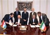امضای تفاهمنامه همکاری کمیته ملی المپیک ایران و کرواسی
