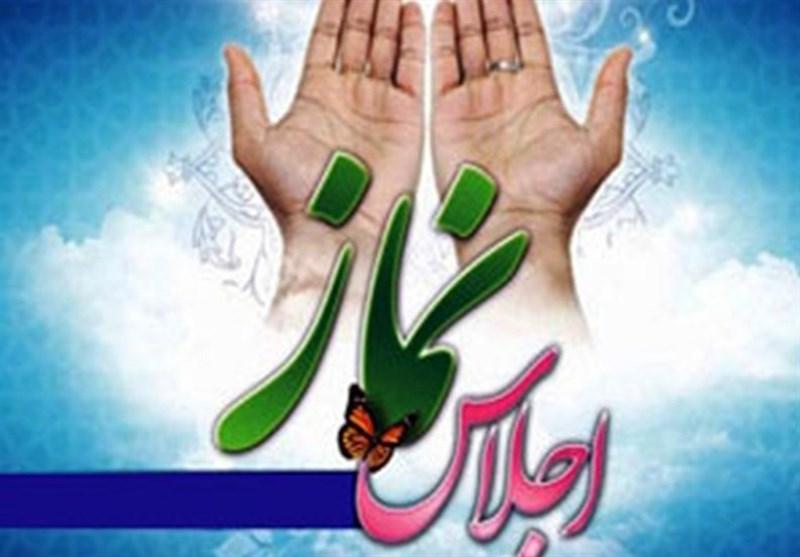 چهارمین اجلاس نماز استان بوشهر14 اردیبهشت ماه برگزار میشود