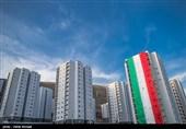 خبرهای جدید نماینده مجلس به دارندگان مسکن مهر