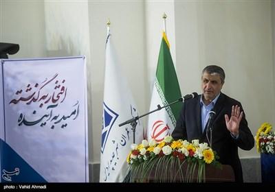 سخنرانی محمد اسلامی وزیر راه و شهرسازی در مراسم افتتاح 5 هزار و 200 مسکن مهر