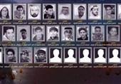 جزئیات جنایت جدید رژیم سعودی در قطیف
