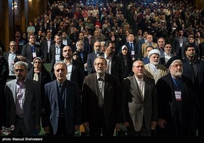 الملتقى الدولي حول مستقبل العالم الاسلامي