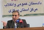 دادستان اراک: یکی از معضلات اصلی در بخش صنایع استان مرکزی آلودگی هوا است