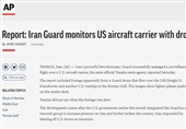 بازتاب فیلم رصد ناوگروه تروریستهای آمریکایی توسط سپاه در رسانههای خارجی