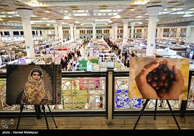 برگزاری نمایشگاه کتاب تهران به بعد از ماه مبارک رمضان موکول شد
