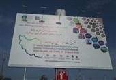 آغاز هفتمین نشست منطقهای مجمع جهانی سلامت با 6 دستور کار