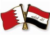 موضع رسمی عراق درباره کنفرانس ضد فلسطینی بحرین