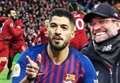 فوتبال جهان| سوارس: لیورپول همیشه برای من مهم است/ برای فتح لیگ قهرمانان به بارسلونا کمک خواهم کرد