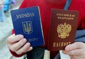 والیبالیست اوکراینی به دنبال دریافت تابعیت روسی
