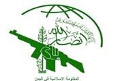واکنش انصارالله یمن به عادی سازی روابط میان سودان و رژیم صهیونیستی