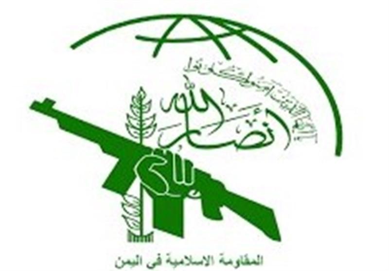Ensarullah Lideri El Husi'den BAE Ve Suud'a Çağrı