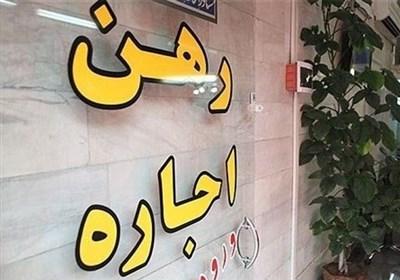 تکذیب افزایش ۸۰۰ درصدی نرخ اجارهبها در کرمانشاه/ ۱۵۰ مشاور املاک متخلف جریمههای سنگین شدند