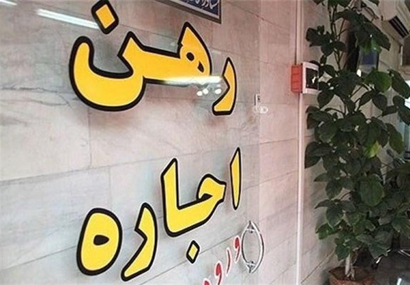 """نامه مجلس به """"روحانی"""" درباره ساماندهی بازار مسکن"""