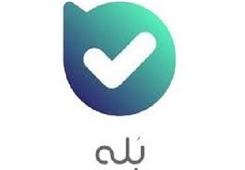 با «اپلیکیشن 60» بانک ملی ایران، بلیت هواپیما بخرید