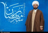 احکام روزهداری| کیفیت نیتِ روزه ماه رمضان +فیلم
