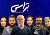 مسعود کرامتی با «تراس» به دنیای کارگردانی بازمیگردد