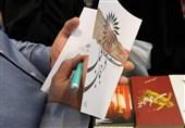 صف خرید آثار سید مهدی شجاعی در نمایشگاه کتاب