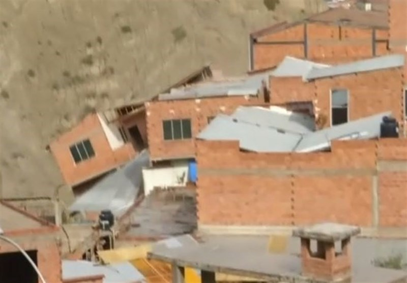 Houses Swept Away by Landslide in Bolivia's La Paz (+Video)