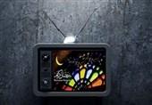 ویژههای سحر و افطار تلویزیون در پَسِ عدم سنخیت سریال شبکه پنج با رمضان + تیزر