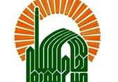 فعالیت 7 هزار خادمیار رضوی در استان گلستان
