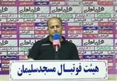 خوزستان| حشمت شیخرباط: فردا تیر خلاص را میزنیم و در لیگ میمانیم/ مسجدسلیمانیها فرهنگ بالایی دارند