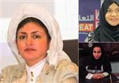 اقدام مستأصلانه رژیم سعودی برای کاستن از فشارهای جهانی با آزادی موقت چهار زن