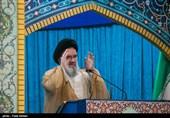 آیتالله خاتمی؛ خطیب این هفته نماز جمعه تهران