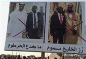 درخواست برای اخراج سفیر عربستان از سودان