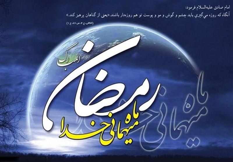 توصیه 17 بندی امام صادق در مراقبت از ماه رمضان