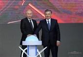 گزارش تسنیم|نگاهی به روند هستهای شدن ازبکستان