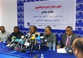سودان| فهرست 59 نفره ائتلاف آزادی و تغییر برای سکانداری وزارتخانهها