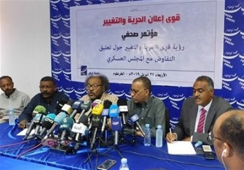 سودان  فهرست 59 نفره ائتلاف آزادی و تغییر برای سکانداری وزارتخانهها