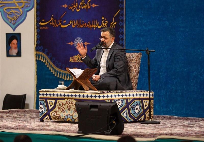 مناجاتخوانی محمود کریمی در حرم رضوی