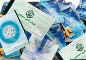 دوران چاپ دفترچههای تأمین اجتماعی در همدان به پایان رسید