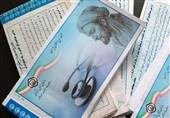 وعده جدید تأمین اجتماعی برای حذف دفترچههای درمانی