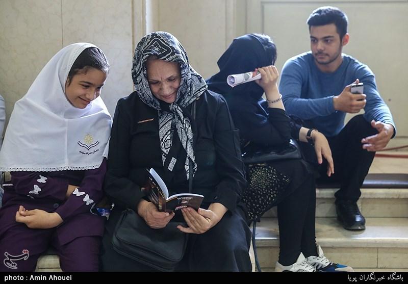 آخرین روز سیودومین نمایشگاه بین المللی کتاب تهران