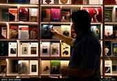 ادامهدار بودن روند کاهشی انتشار کتاب/ قیمتها باز هم افزایش یافت